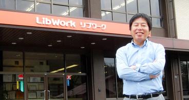 【Vol.2】株式会社LibWork