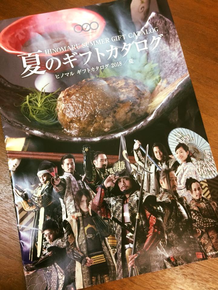 ブログ_お中元⑥.jpg