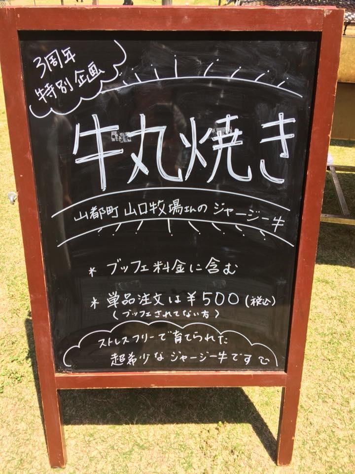 ブログ_ママトコ②.jpg