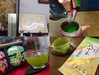 お茶の集合写真.jpg