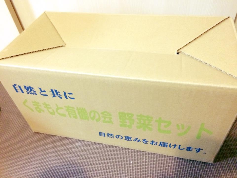 ブログ_有機の会②.jpg