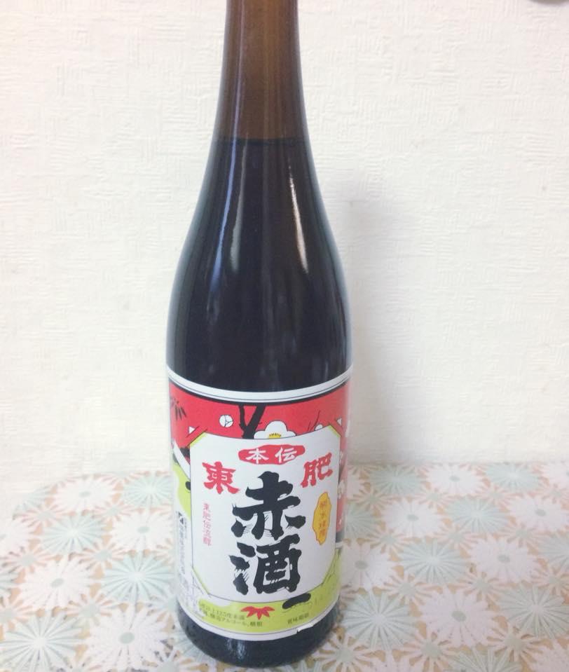ブログ_赤酒.jpg